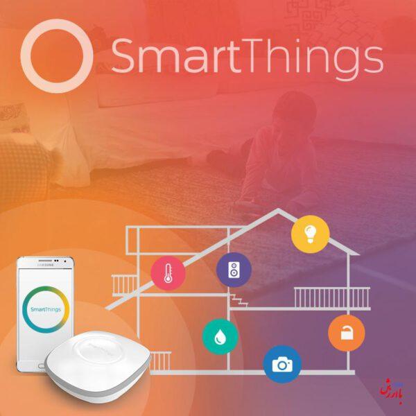 smartthing