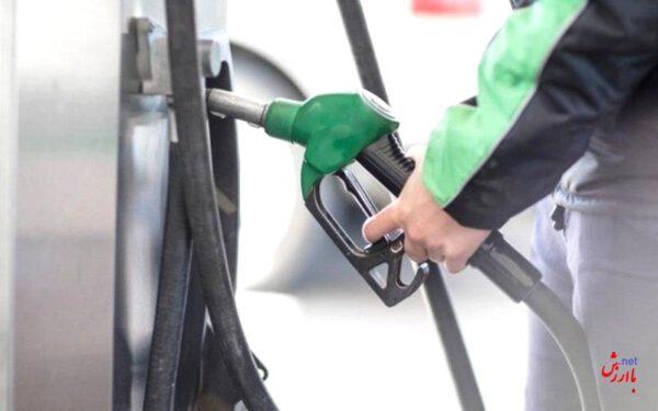 ثبت نام کارت سوخت هوشمند