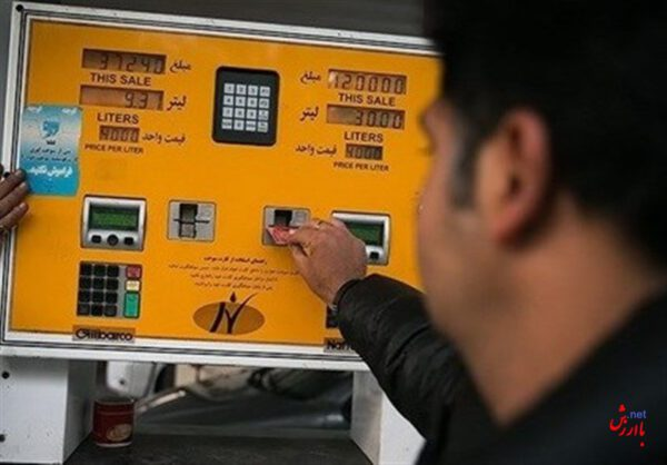 سوخت گیری با کارت سوخت