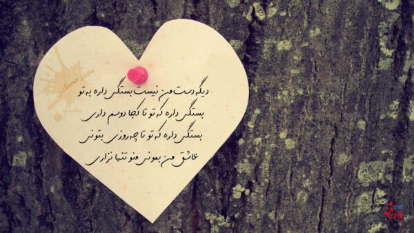 Photo of آهنگ غیرمعمولی از محسن چاوشی