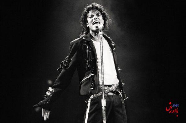 Billie Jean Michael Jackson