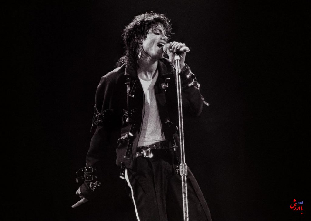 Billie Jean Michael Jackson