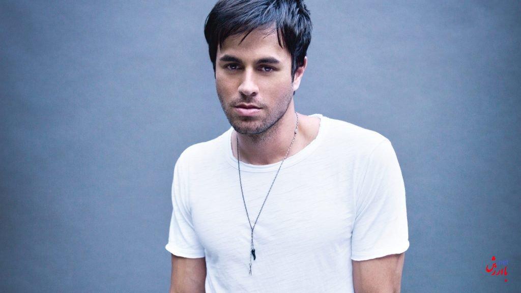 Miss you Enrique