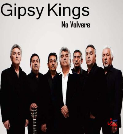 No Volvere Gipsy Kings