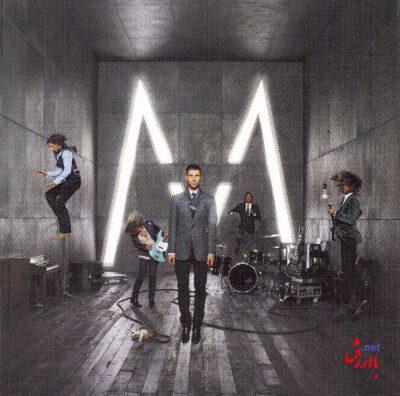 تصویر از متن و ترجمه آهنگ Wait از Maroon 5