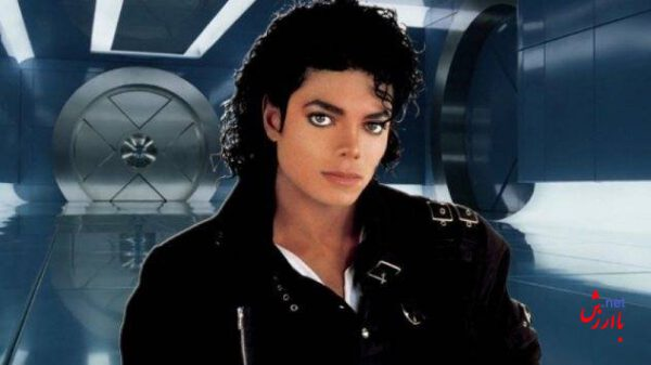 earth song Michael jackson