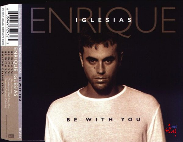 Be with you Enrique