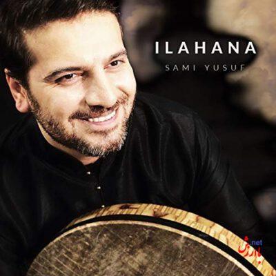 Photo of آهنگ الهنا (Ilahana) از سامی یوسف