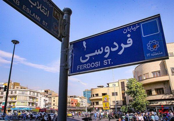 Photo of دلار 9 هزاری شد!/صف فروش طولانی مقابل صرافیهای