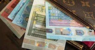 قیمت ارز مسافرتی امروز