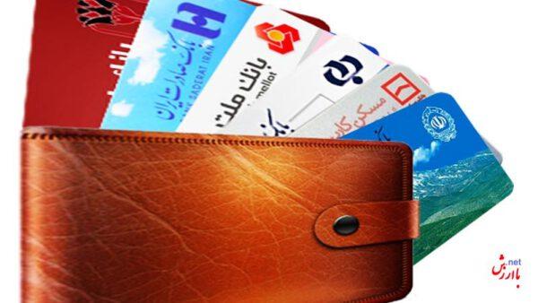 رمز بانکی یکبار مصرف