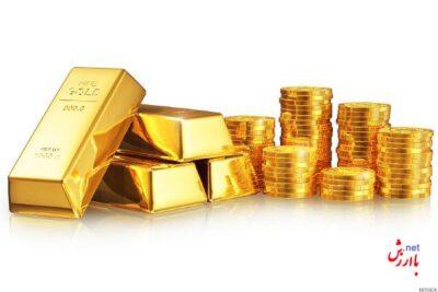 قیمت طلا و سکه 28 آذر 97