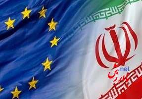 """تصویر از کانال مالی اتحادیه اروپا با ایران با نام """"اینستکس"""" راهاندازی شد"""