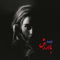 Photo of اهنگ Hello از Adele