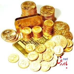 تصویر از آخرین قیمت طلا و سکه 12 دی 97