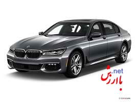 Photo of 2019 BMW 7 Series