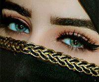 اهنگ بیس دار عربی