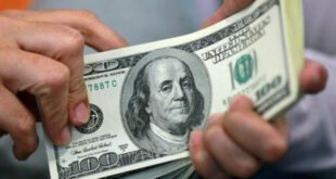 نرخ ارز، نرخ دلار،قیمت لحظه ای دلار