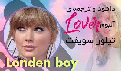 Taylor آلبوم Lover