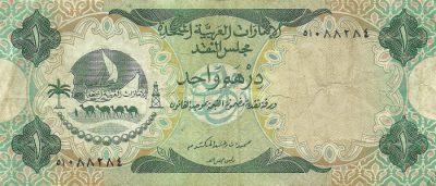 قیمت روز درهم نرخ طلا ارز سکه دلار امروز