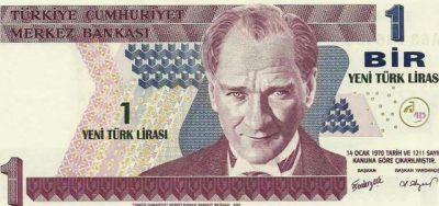 قیمت لیر ترکیه نرخ طلا ارز سکه دلار امروز