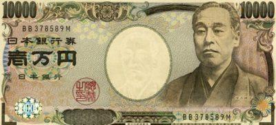 قیمت ین ژاپن نرخ طلا ارز سکه دلار