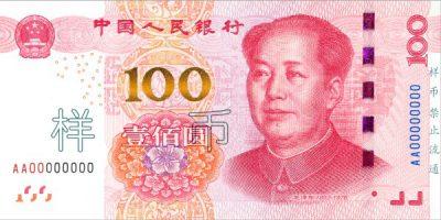 یوان نرخ طلا ارز سکه دلار امروز