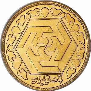 نرخ طلا ارز سکه دلار امروز قیمت سکه بهار آزادی طرح جدید امروز