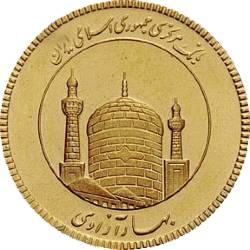 نرخ طلا ارز سکه دلار امروز قیمت سکه امامی طرح قدیم