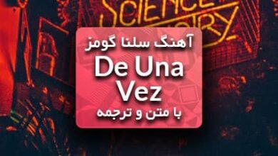 آهنگ De Una Vez