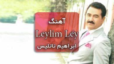 آهنگ لیلیم لی ابراهیم تاتلیس