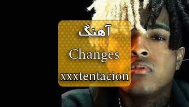 آهنگ changes ایکس ایکس ایکس تنتاسیون
