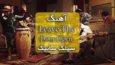 آهنگ Leave The Door Open سیلک سانیک همراه با متن آهنگ